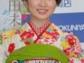 【画像】志田未来、ハタチの晴れ着姿披露wwwwwww