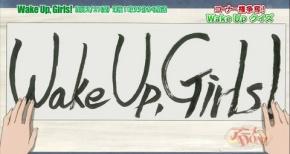 【アニメDON】このWUGのクイズ分かる人いる?wwww【Wake Up Girls!】