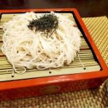 『更科堀井さんのお蕎麦をおうちで!』の画像