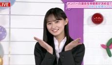 """【動画】乃木坂46 遠藤さくらの初々しい""""キッス""""がたまらない!"""