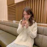 『【元乃木坂46】斉藤優里さん、やってること学生みたいだなwwwwww』の画像