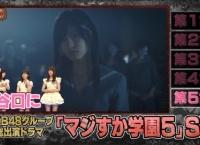 【AKB48】高橋朱里「谷口めぐにヒールで踏まれて萌えた」