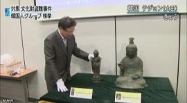 対馬の盗難仏像「日本に返すな!」…韓国で返還反対論が過熱