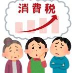 【衝撃】消費増税さん、震災並みのダメージを与えてしまうw