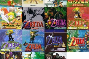 【ゲーム】ゼルダの伝説シリーズで一番面白いゲームと言えばwwwwwwwwwwwww