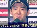 【朗報】斎藤佑樹さん、プロ野球史上オンリーワンの大記録を達成していた