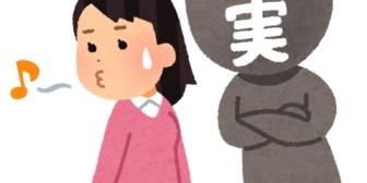 義姉からもらった結婚のご祝儀が1万円だった。義姉は今も独身で年々元気なくなってきて笑えない