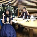 『【乃木坂46】金川紗耶の謝罪を受け、番組MC 森本優さんが残したメッセージがこちら・・・』の画像