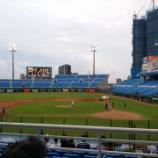 『【乃木坂46】齋藤飛鳥の始球式が行われる台湾の球場の様子がこちら!!!』の画像