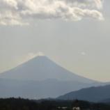『元日の富士』の画像