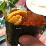 『自宅で手巻き寿司~その3 実食~(@自宅)』の画像