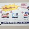 第1073回:上高地線沿線さんぽ2021春(11)