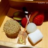 『京都旅行2017:錦一葉』の画像