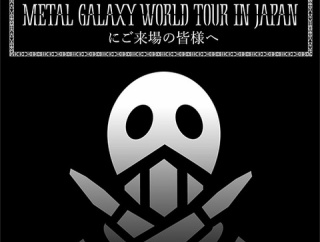 BABYMETALが公式アナウンス「METAL GALAXY WORLD TOUR IN JAPANにご来場の皆様へ」