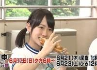 【AKB48】川栄李奈ちゃんの体操着姿クル━━━━(゚∀゚)━━━━!! 他ネタ2つ