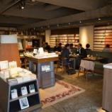 """『MEDIA_AERA.dot「コンセプトは""""100年続く本屋"""" 店主の魅力が生きる個人書店たち」』の画像"""