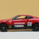 2020/8 トミカ No.023 日産 GT-R トミカ50周年記念仕様 designed by NISSAN