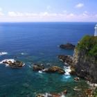 『いつか行きたい日本の名所 足摺岬』の画像