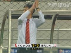 <ACL>【 浦和×FCソウル 】FCソウルが追加点!2-0!2試合合計1-2でリードを許す!