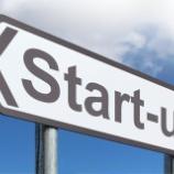 『起業するなら初期投資ゼロ』の画像