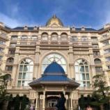 『ディズニーランドホテルでホテルステイ』の画像