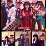 『MiracleluminalΣMOSAIC.LIVE (1)出演者さんのこと』の画像
