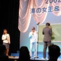 2002湘南江の島 海の女王&海の王子コンテスト その29(海の王子)