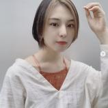 """『エッッッ!!??元乃木坂メンバー、""""衝撃の髪型""""へ変貌していた!!!!!!』の画像"""