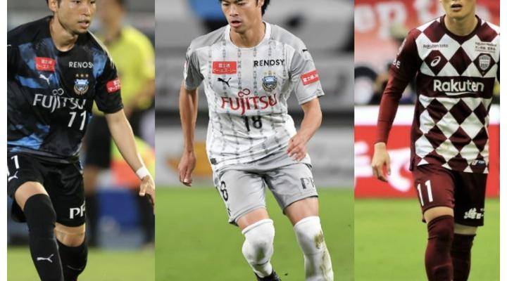 スペイン人監督がリーガに連れていきたい日本人選手!!