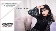 【NMB48】村瀬紗英、アパレルブランド「ANDGEEBEE(アンジービー)」のプロデューサーに就任! 11月からZOZOTOWNで販売スタート