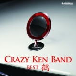 『CD Review:クレイジーケンバンド「CRAZY KEN BAND BEST 鶴」』の画像
