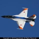 『航空自衛隊 XF-2 502号機 '14岐阜基地航空祭』の画像