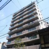 『★売買★2/26地下鉄五条駅近!上層階2LDK分譲中古マンション』の画像