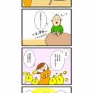 借金発覚までのカウントダウン①
