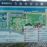 『横須賀ホームコース9kmランのご紹介』の画像