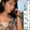 【画像】 横山由依さん、極道の妻になるwwwwwwwwwwwwwwwwwwww