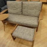 『【北欧テイスト・日進木工の家具2012】geppoシリーズのNEW ITEM オットマン・NFO-784』の画像