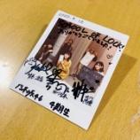 """『【乃木坂46】メンバー全員が号泣・・・早川聖来、15歳の頃に書いた""""大人になった自分へ向けた手紙""""を朗読・・・』の画像"""