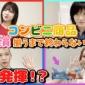 YouTube更新!  【セブン】コンビニ商品揃えるまで帰れ...