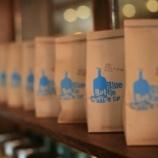 『ブルーボトルコーヒーの意識高すぎるアイテムwww』の画像
