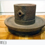 『茶臼山古墳ってドコ?』の画像