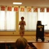 『今日の2号館(カラオケ教室)』の画像