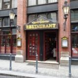 『ハンガリー旅行記20 ブダペストの人気レストラン「コム シェ ソワ(Comme Chez Soi)」に予約なしで行ってフォアグラを食べる』の画像