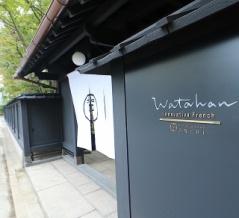 福岡市白金「イノベーティブ・フレンチ ワタハン」オープンレポート。古湯温泉「おんくり」がプロデュースするレストラン。