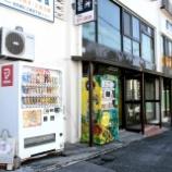 『JAL×はんつ遠藤コラボ企画【沖縄編】1日め・パンケーキ(Zooton's 首里店)』の画像