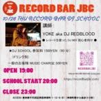 YOKE a.k.a DJ REDBLOOD  HOMEPAGE