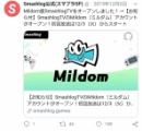 """【悲報】「スマブラSP」の大手攻略サイト""""任天堂からの指摘""""により更新停止中"""