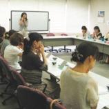 『漢方・薬膳セミナー&顔気功コラボセミナー「アンチエイジング」終了しました!』の画像