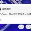 【朗報】田中美久さんの「奈子の好きなところ」がとても感動的な件