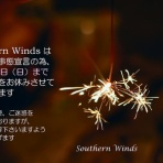 Soul Bar Southern Winds